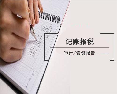 为什么要重视香港公司审计